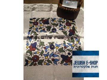 SHABBAT SHALOM dečka na chalu z Izraele - JEWISHOP