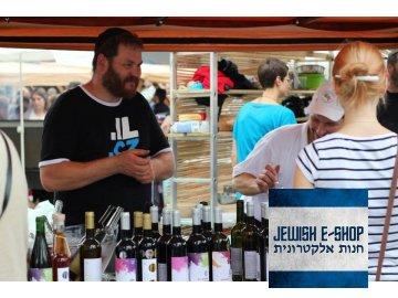 SPECIAL EDITION - 2 x vína edice MOŠE + triko, který Moše měl rád