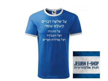 triko blue 3veci hebr (1)