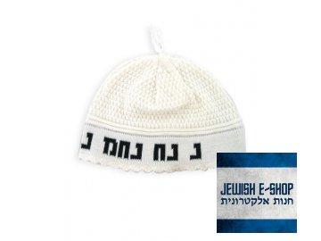 RABI NACHMAN - bíla háčkovaná jarmulka - kippa