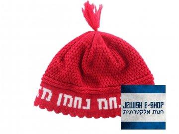 RABI NACHMAN - červená háčkovaná jarmulka - kippa
