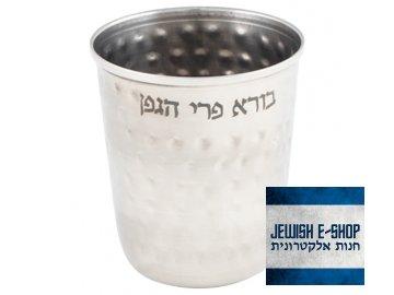 Nerezový kidušový pohárek 8 cm, tečky