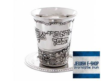 Niklový kidušový pohárek 9 cm - z Izraele