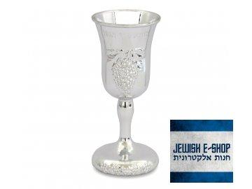 Plastový kidušový pohárek ve stříbrné barvě, 14 cm