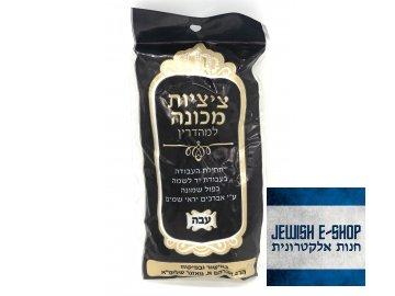 Košer cicit - kosher tzitzit na talis / talit