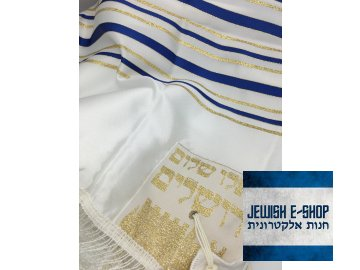Nový tallit/talis z Izraele - 80 x 180