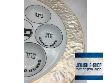Sederový talíř na Pesach - stříbrný - úštíplý