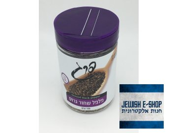 Černý pepř z Izraele - Ground black pepper