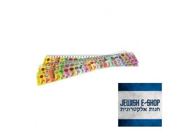 Pravítko s hebrejskou abecedou - ALEF-BET