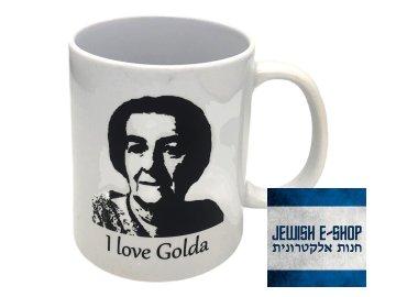 Hrnek - Golda Meirová - #JEWISHOP design
