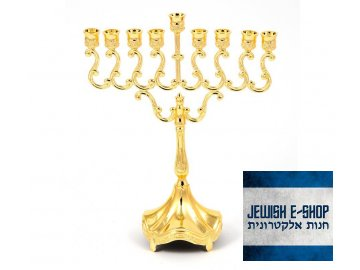 Golden Classic Curved Chanukah Menorah For Candles+85 19552 920x800
