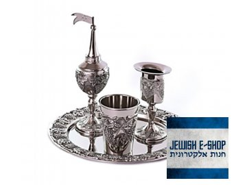 Silver Plated Grape Design 4Piece Havdalah Set+85 13822 920x800