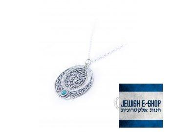 Stříbrný náhrdelník s tyrkysem