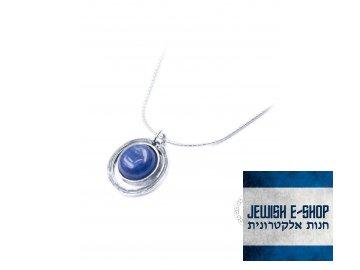 Stříbrný náhrdelník s kyanitem