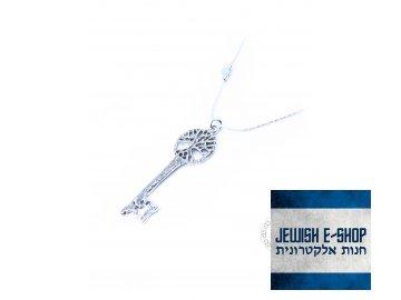 Stříbrný náhrdelník s klíčem ve tvaru stromu života
