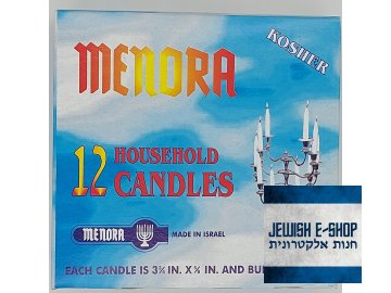 Šabatové svíčky košer 12 ks 3 hodiny hoření - JEWISHOP