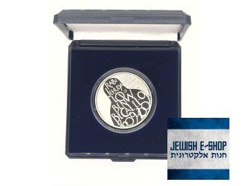 Pamětní stříbrnou dvousetkorunu ke 400. výročí úmrtí významného židovského učence rabiho Jehudy Löwa ben Becalel