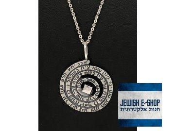 """SILVER 925/1000 - Tradiční ochranný amulet """"Ben porat"""" - #JEWISHOP"""