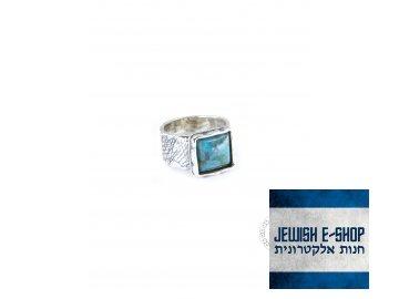 Stříbrný prsten s tyrkysem - Velikost 7