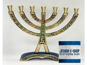 Stará barevná mosazná Menora - Jerusalem