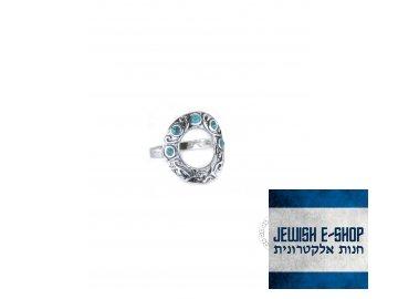 Stříbrný prsten s kolečkem a tyrkysy - Velikost 7