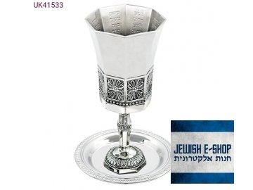 product UK41533