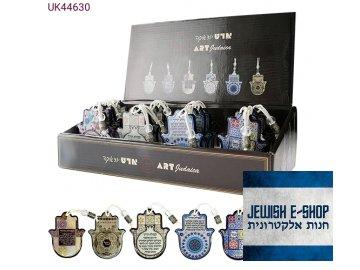 product UK44630 (1)