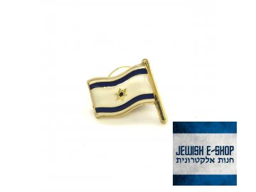 Odznáček - Izraelská vlajka - 1,7 cm