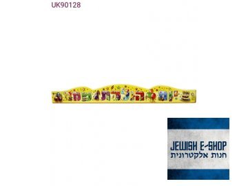 product UK90128