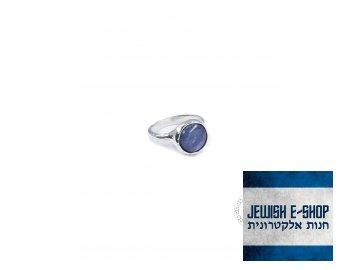 Stříbrný prsten s kyanitem - Velikost 7