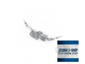 Stříbrný náhrdelník s lístkovým přívěskem