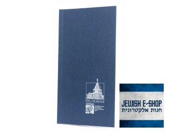 LUACH 5782 - Židovský diář pro rok 2021/22