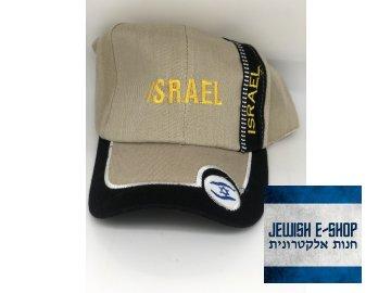 Kšiltovka ISRAEL - béžová - II. JAKOST