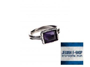 Stříbrný prsten s ametystem - Velikost 9