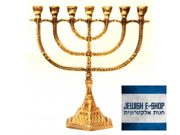 Menora malá - Židovský svícen 7 ramen cestovní 15cm
