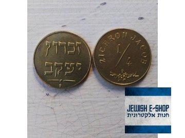 1885 Izrael Palestina Zichron - mince judaica