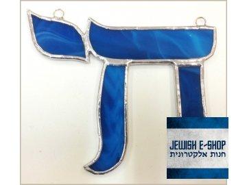 Chaj - modrý skleněný přívěšek