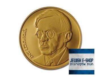 Replika zlaté mince z roku 5741 (1980), vydané k 100. výročí narození Zeeva Jabotinského