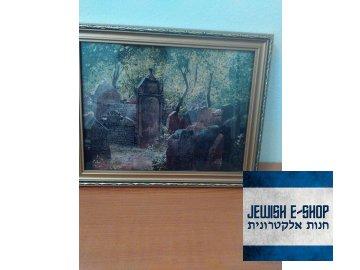 Fotografie židovského hřbitova - REPROUDUKCE