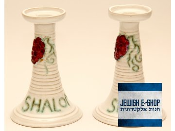 Shabat Shalom svícny - 14 cm  - hand made in CR