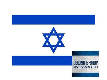 Samolepka - vlajka Izrael