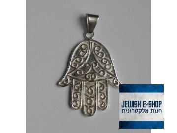 Chamsa stříbrná  - New Shekel design