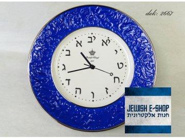 Hebrejské hodiny reliéfní se zpětným chodem MODRÉ!