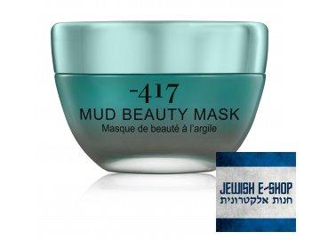 Bahenní maska krásy Minus 417  50 ml