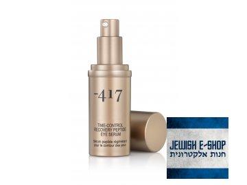 Obnovující oční sérum s peptidy Minus 417  30 ml