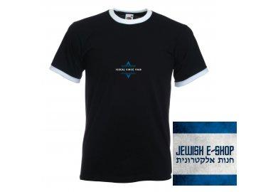 Tričko - Israel since 1948