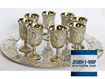 8 malých kidušových pohárků s podnosem - Made in Israel