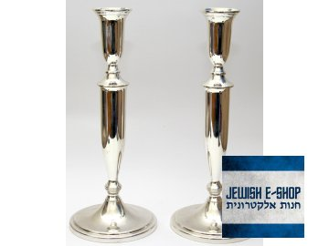 Krásné šábesové svícny 29 cm vysoké - nové