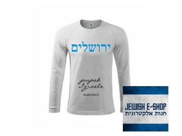 Tričko - #FuckUNESCO - Jeruzalém hebrejsky