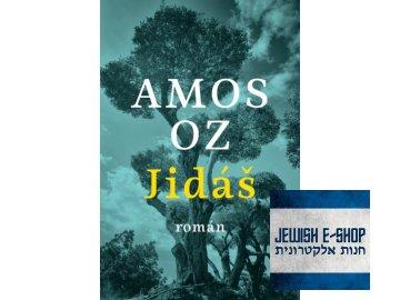 Amos Oz a Jidáš